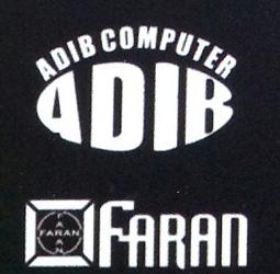 ادیب رایانه