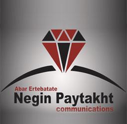 شرکت ابر ارتباطات نگین پایتخت