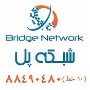 شبکه پل