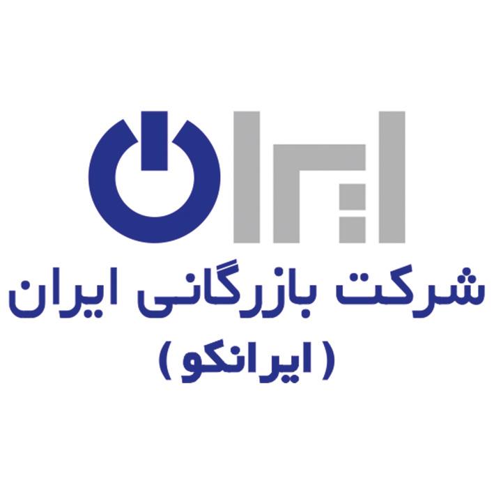 گارانتی بازرگانی ایران