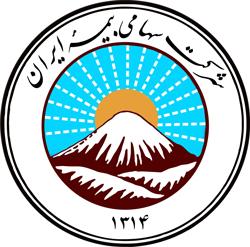گارانتی بیمه ایران