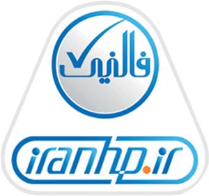 گارانتی تهران فالنیک (گارانتی ايران اچ پی)