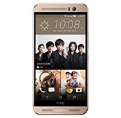 HTC One ME-32GB Dual SIM Mobile Phone