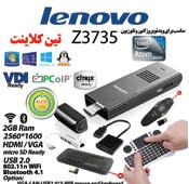 Lenovo Z3735 Thin Client
