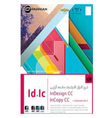 Parnian InDesign InCopy CC 2015 Collection
