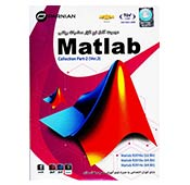 parnian Matlab Collection Part-2 Ver.3