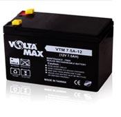 قیمت VoltaMax VTM-12v 7.5Ah ups