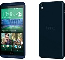 HTC 816G Desire Dual SIM Mobile Phone
