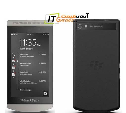 قیمت گوشی موبایل بلک بری پورش دیزاین P9982