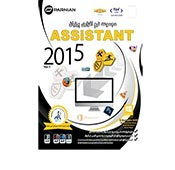 parnian  Assistant 2015 Ver.1