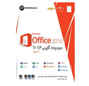 Parnian Office 2016 Full Pack with Training