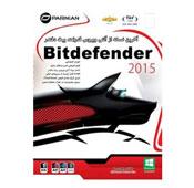 Parnian Bitdefender 2015 Antivirus