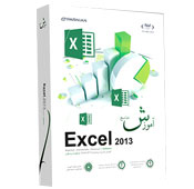parnian Excel 2013 Comprehensive Education software