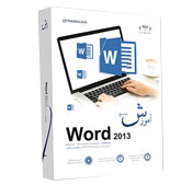 parnian word 2013 Comprehensive Education