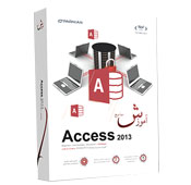 parnian Access 2013 Comprehensive Education software
