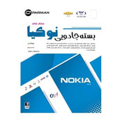 Parnian Nokia Magic Pack