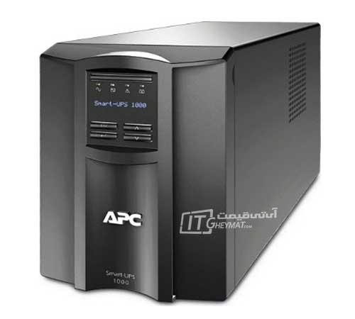 فروش یو پی اس APC SMT1000I