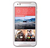 HTC Desire 830 Dual SIM Mobile Phone