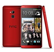 قیمت HTC One Max 16GB Mobile Phone