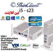 NOPC i5 -s23 Thin Client