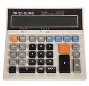 Pars Hesab DS-206L Calculator