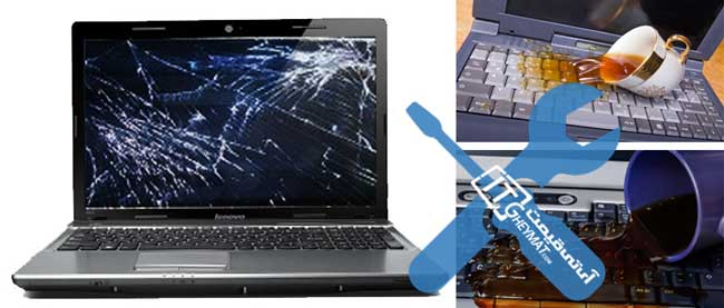 repair laptop a
