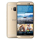 HTC 16GB ONE M9S Mobile Phone