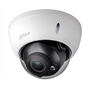 Dahua IPC-HDBW4431R-AS IP Dome Camera