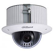 Dahua DH-SD42C212S-HN IP Dome Camera