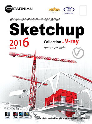 Sketchup Collection 2016 + V-ray (Ver.4)