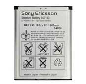 Sony BST-33 Battery