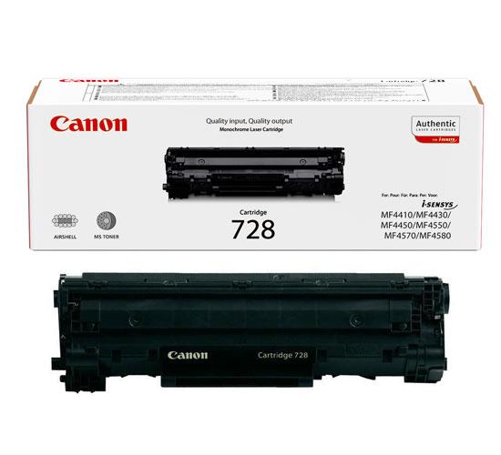 قیمت Cartridge Canon 728
